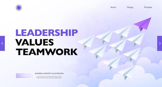 Баннер концепции бизнес-лидерства с группой белых бумажных самолетиков во главе с фиолетовым бумажным самолетиком Premium векторы