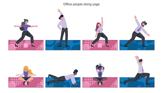 비즈니스 사람들이 Doiong 요가 세트. 휴식과 운동 프리미엄 벡터