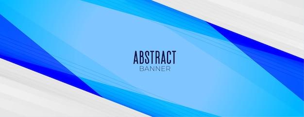 青い色のビジネスプレゼンテーションバナー 無料ベクター