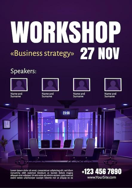 비즈니스 전략 워크숍 포스터. 무료 벡터