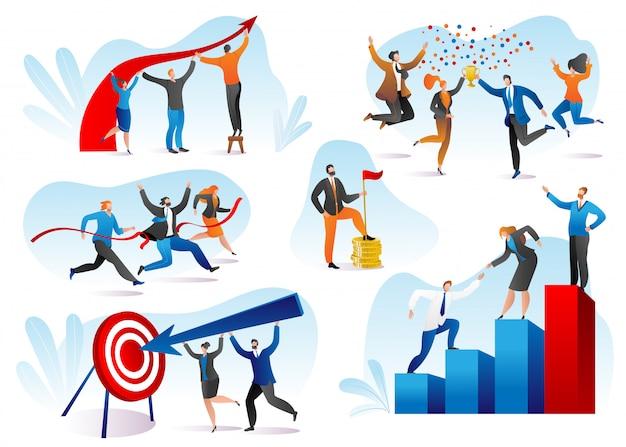 Успех в бизнесе и концепция победы, прогресс, достижения, рост набор иллюстраций. счастливый успешный бизнес-команда в офисе. корпоративное партнерство, финансовая прибыль. Premium векторы