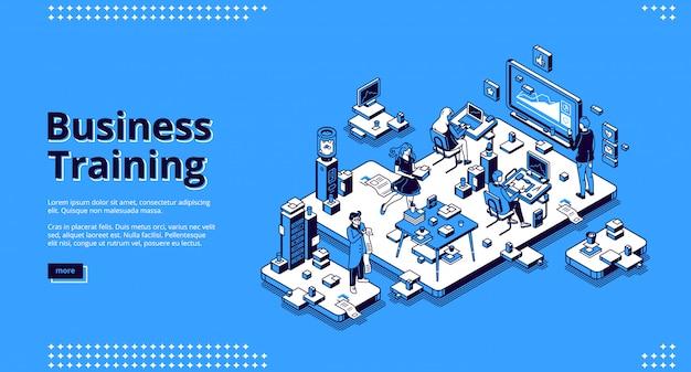 Бизнес обучение баннер. конференция, семинар и лекция для командного обучения Бесплатные векторы