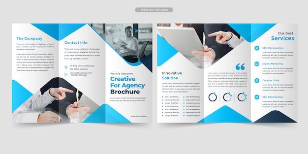 ビジネス3つ折りパンフレットのデザイン Premiumベクター