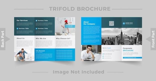 Business trifold brochure template Premium Vector