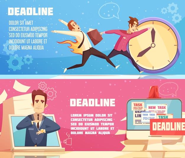 Business work deadline horizontal banners Free Vector