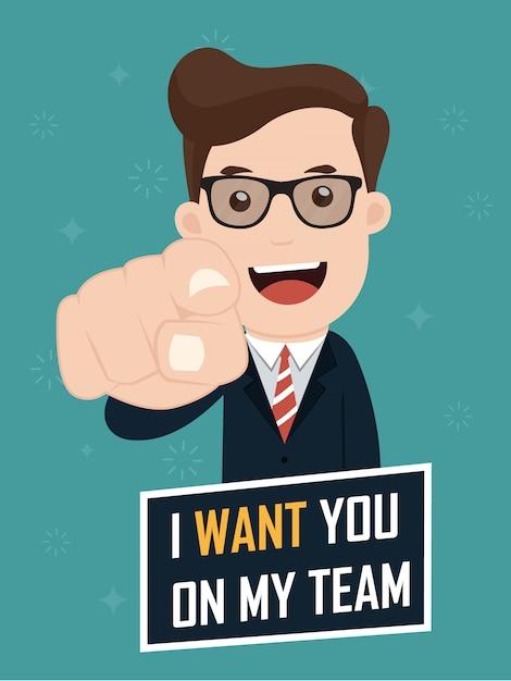 私のチームにあなたが欲しいと言っているビジネスマン。 Premiumベクター