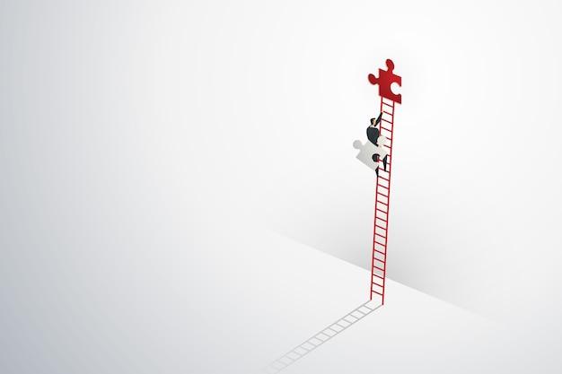 はしご登りパズル要素の成功に加えて、ビジネスマンのビジョンクリエイティブコンセプトソリューションの機会。 Premiumベクター