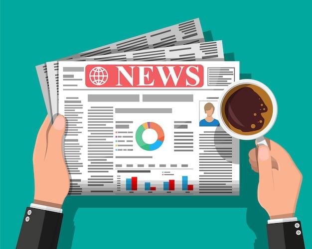 毎日の新聞を読んでコーヒーを持つビジネスマン。ニュースジャーナル Premiumベクター