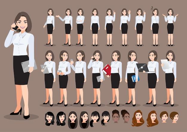 実業家の漫画のキャラクターセット。オフィススタイルのスマートシャツの美しいビジネス女性。図 Premiumベクター