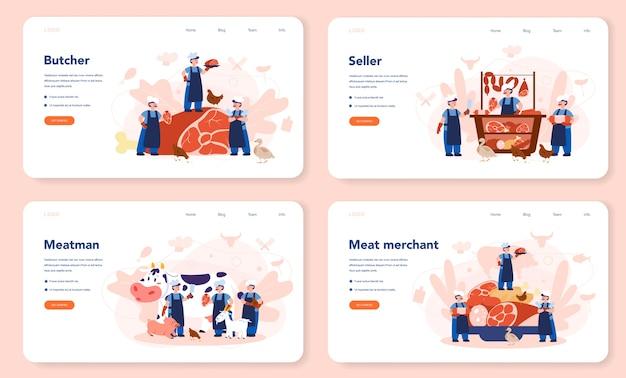 Набор целевой веб-страницы мясника или мясника. свежее мясо и мясные продукты с ветчиной и колбасой, говядиной и свининой. отдельные векторные иллюстрации Premium векторы