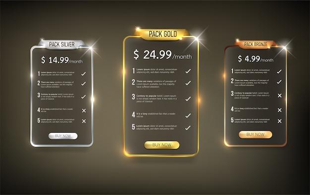 ボタンweb価格表pack6 Premiumベクター