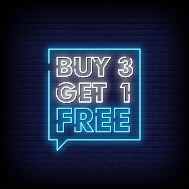 3を購入すると、1つの無料のネオンサインスタイルテキストベクトルを取得 Premiumベクター