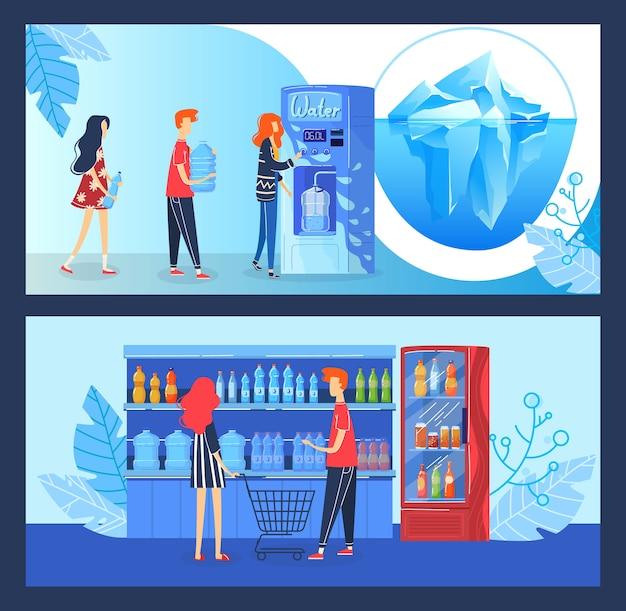 Buy drink water vector illustration. cartoon flat buyer people buying fresh clean drinking water in automatic beverage vending machine or grocery shop Premium Vector
