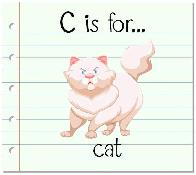 フラッシュカードの文字cは猫用 無料ベクター