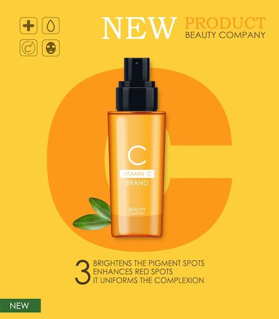 ビタミンc美容液、美容会社、新製品、スキンケアボトル、現実的なパッケージと新鮮な柑橘類、トリートメントエッセンス、美容化粧品 Premiumベクター