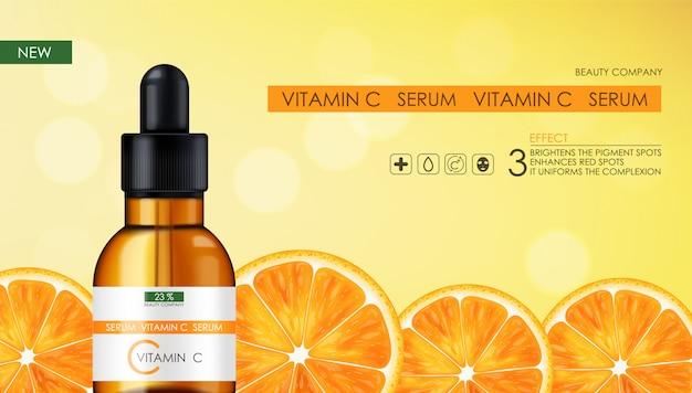 ビタミンc美容液、美容会社、スキンケアボトル、現実的なパッケージと新鮮な柑橘類、トリートメントエッセンス、美容化粧品 Premiumベクター