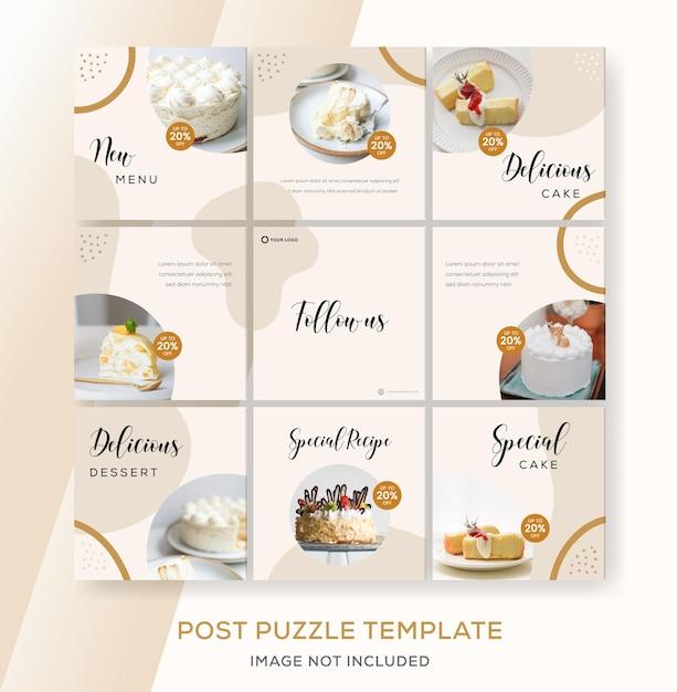ソーシャルメディアのinstagramフィードパズルのケーキバナーコレクション。 Premiumベクター