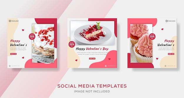バレンタインデーテンプレートプレミアムのケーキバナー Premiumベクター