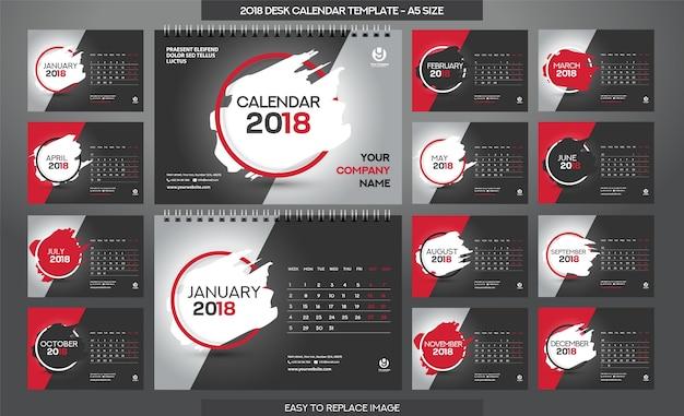 Календарь 2018 шаблон Premium векторы