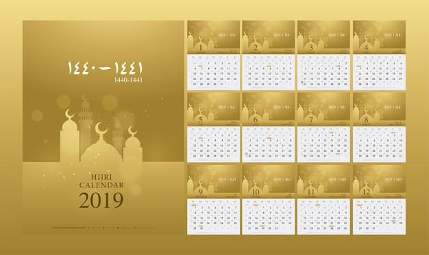 Calendar 2019 hijri 1440 to 1441 islamic golden premium ...