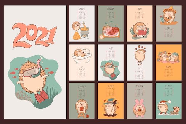 Календарь милых кавайных ежиков на 2021 год. Premium векторы