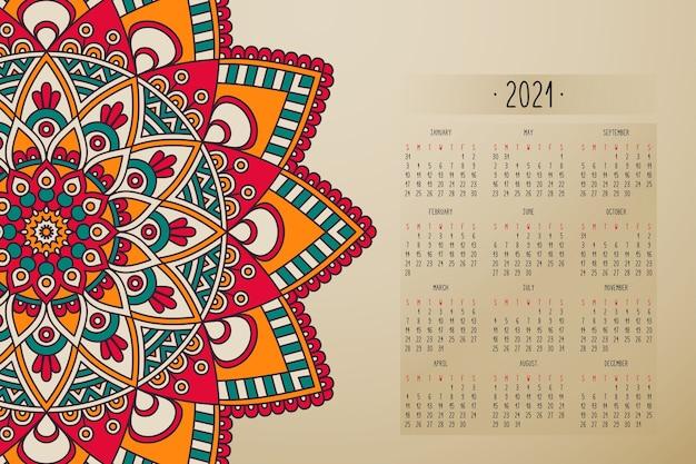 マンダラダークスタイルの飾りが付いたカレンダー 無料ベクター