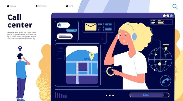 콜센터. 고객은 지원 운영자와 채팅합니다. 텔레 마케팅 디지털 온라인 비즈니스 벡터 방문 페이지. 프리미엄 벡터