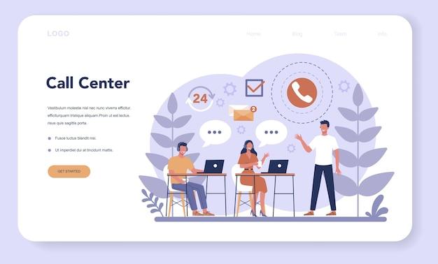コールセンターまたはテクニカルサポートのwebバナーまたはランディングページ。カスタマーサービスのアイデア。 Premiumベクター