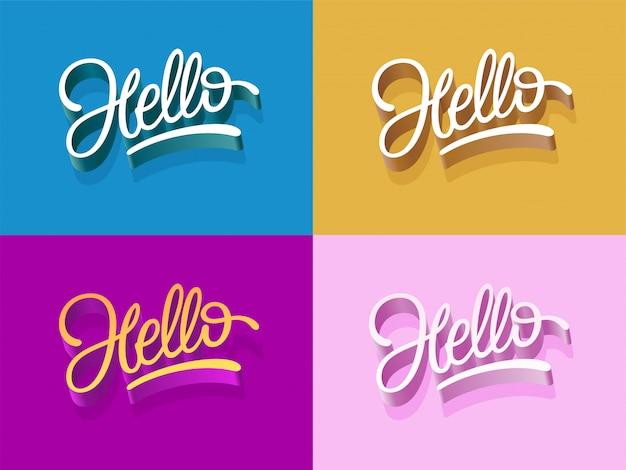 붓글씨 손 안녕하세요 스크립트 작성. 텍스트 안녕하세요 배너, 포스터 및 스티커 개념에 대 한 글자. 배너, 포스터, 웹, 인사말 붓글씨 간단한 로고. 삽화. 프리미엄 벡터