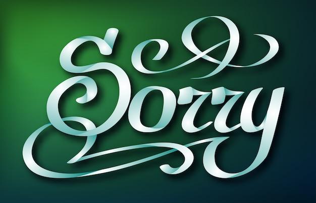Calligraphic inscription design concept with handwritten Free Vector