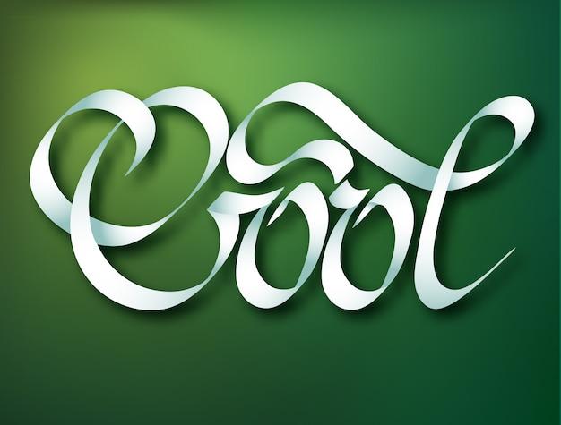 緑のイラストにエレガントで美しいスタイリッシュなクールなリボンの単語と書道の碑文テンプレート 無料ベクター