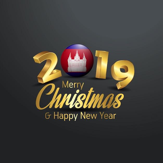 Cambodia flag 2019 merry christmas typography Premium Vector