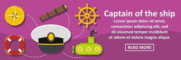 Captain of the ship banner template horizontal concept Premium Vector
