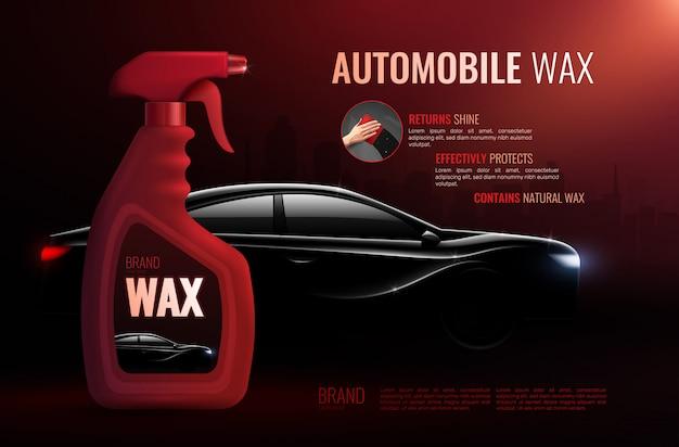 高品質の自動車用ワックスと高級クラスのセダンのボトルが現実的なカーケア製品の広告ポスター 無料ベクター