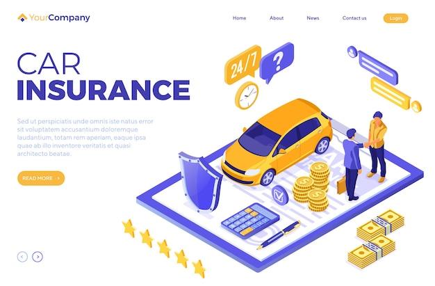 ポスター、ウェブサイト、自動車保険の広告のための自動車保険の等尺性の概念 Premiumベクター