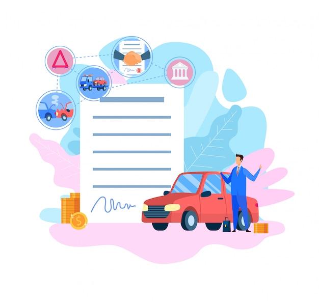 自動車保険サービスのフラットベクトル図 Premiumベクター