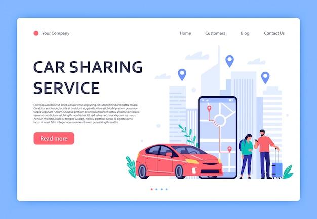 レンタカー。車は、電話サービス、カーシェアリング、またはタクシーのモバイルアプリケーションをレンタルします。都市の場所、市内地図のランディングページのイラストの旅行ポイント Premiumベクター