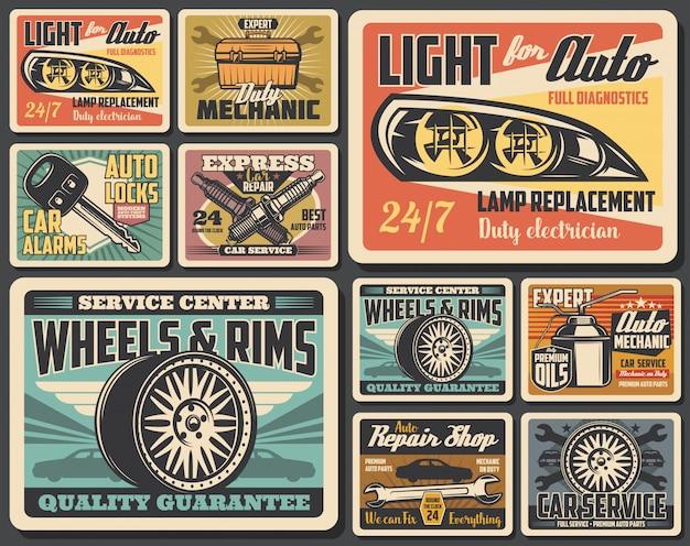 Автозапчасти, автошины, автошины, моторное масло Premium векторы