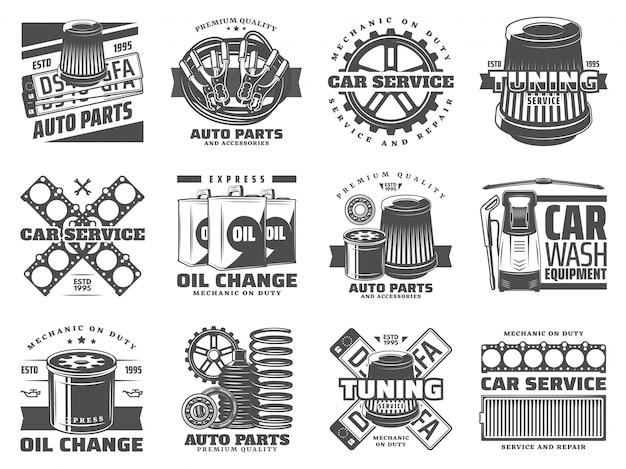 Автосервис, запчасти, автотюнинг и моторное масло Premium векторы