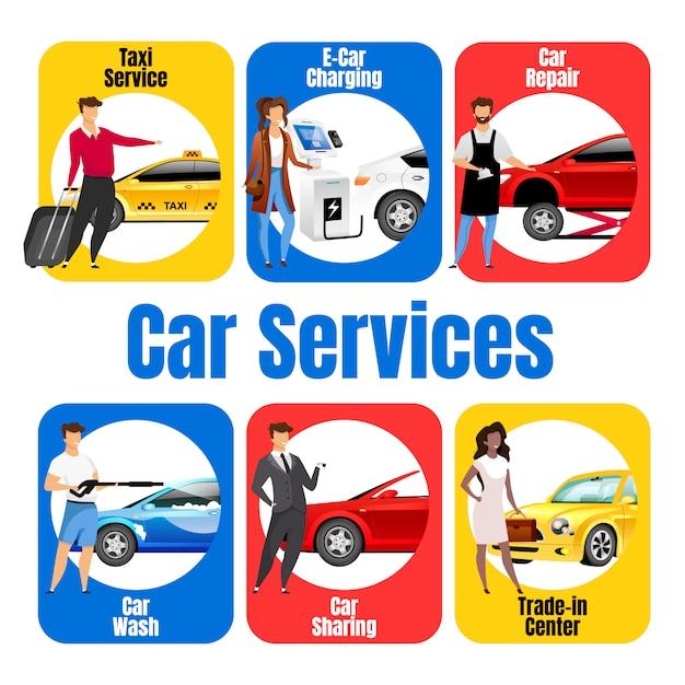車サービスフラットカラーベクトル情報インフォグラフィックテンプレート。自動車ビジネス。ポスター、小冊子、漫画のキャラクターとpptページのコンセプトデザイン。広告チラシ、リーフレット、情報バナーのアイデア Premiumベクター