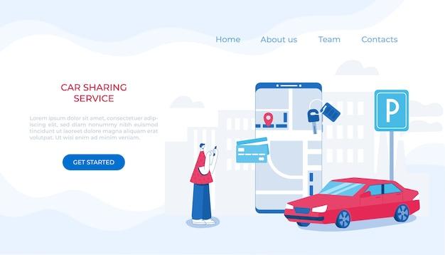 カーシェアリングとオンラインタクシーサービスのコンセプト。レンタカーやタクシーを呼ぶためのモバイルアプリケーション Premiumベクター