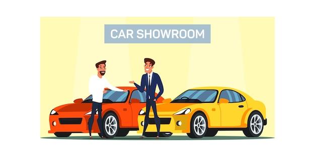車のショールームのイラスト。新しい高級車を買う男。自動車販売店サービス。自動買い手と売り手の漫画のキャラクター。顧客が自動車を選ぶのを助けるショップコンサルタント Premiumベクター