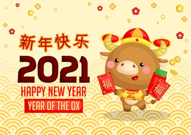 A card vector of ox in chinese new year celebration costume Premium Vector
