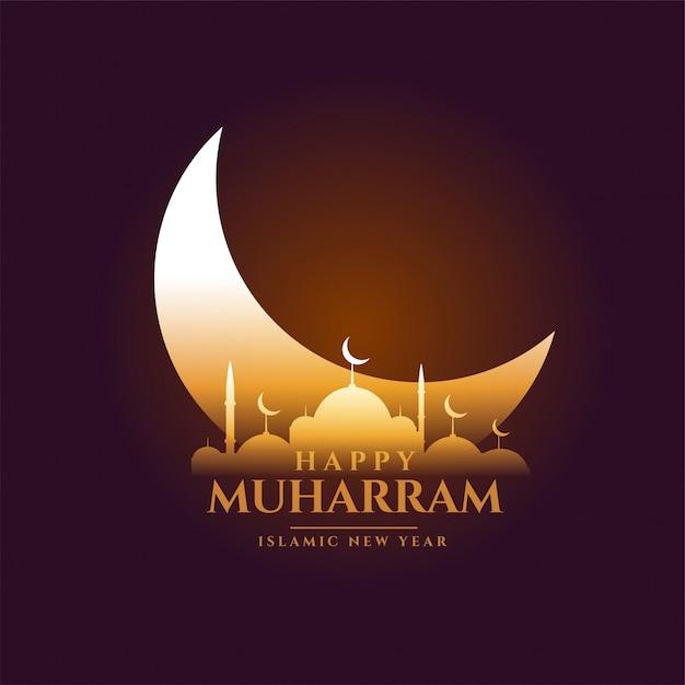 ムハッラムフェスティバルの光沢のある月とモスクのカード 無料ベクター