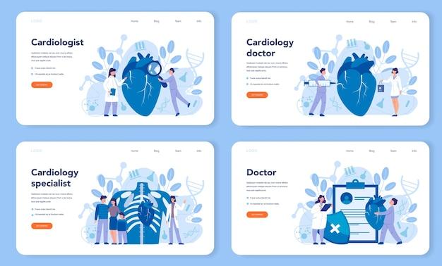 Cardiology web banner or landing page set. Premium Vector