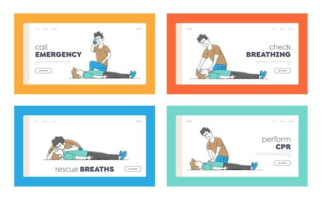 心肺蘇生法のランディングページテンプレートセット。 Premiumベクター