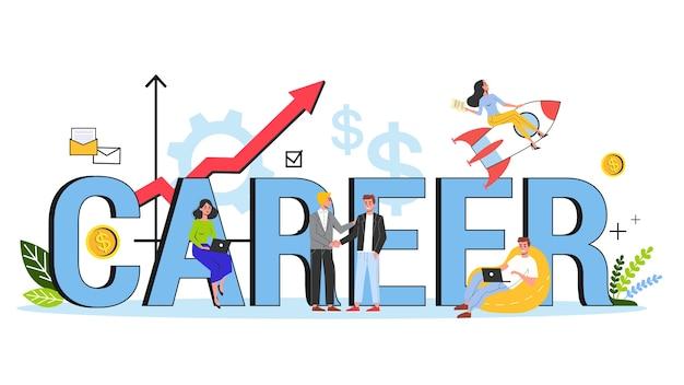 Концепция карьеры. идея прогресса в работе и успеха Premium векторы