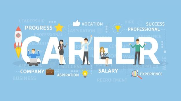 경력 개념 그림. 직업, 진보 및 부의 아이디어. 프리미엄 벡터