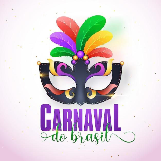 Carnival background. Premium Vector