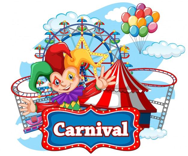 Шаблон знака карнавала со счастливым клоуном и многими поездками Бесплатные векторы